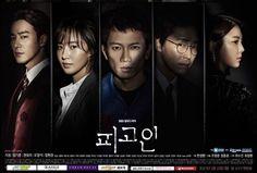 Defendant (Korean Drama) - 2017  - 9.7/10