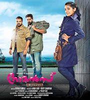 'Romans' Malayalam Movie Poster
