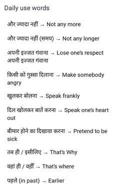 gk knowledge in hindi 2020 \ gk knowledge in hindi 2020 Learn English Speaking, English Learning Spoken, Learn English Grammar, Learn English Words, English Verbs, English Sentences, English Phrases, Essay Writing Skills, English Writing Skills