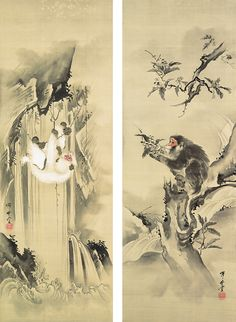 From cute cats and landscapes to the occult and the erotic, nothing was off bounds for this eccentric century Japanese artist. But it was his extraordinary wit and humor that set him apart fr Japanese Animals, Korean Art, Japanese Artists, Eccentric, Occult, Graffiti, Street Art, Creatures, Drawings