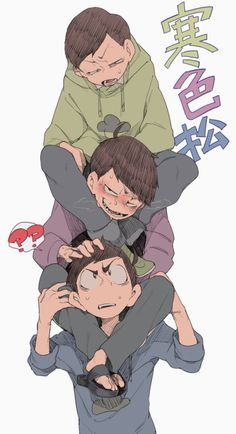 Osomatsu San Doujinshi, Cat Aesthetic, Otaku, Ichimatsu, Homestuck, Game Character, Anime Love, Light Novel, Anime Art