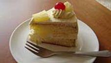 Pakistani Pineapple Cream Pastry