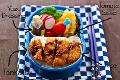 Tonkatsu Bento | JustOneCookbook.com    I just like the looks of these.  Some interesting suggestions for lunch boxes that I would not have thought of.