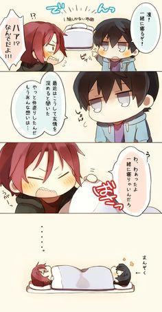 Drawn by mukka55 ... Free! - Iwatobi Swim Club, haruka nanase, haru nanase, haru, free!, iwatobi, rin matsuoka, matsuoka, rin, nanase