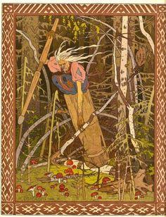 Baba Yaga – Ivan Bilibin
