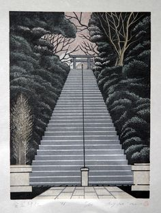 Japanese print by Ray Morimura - 1996 Atagosan Shrine
