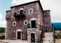 Die historischen Gebäude Griechenlands – Die Stadt Kalavryta