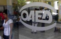 ΟΑΕΔ: Επιδότηση 360 ευρώ τον μήνα για προσλήψεις 10.000 ανέργων