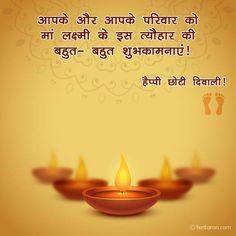Happy Choti Diwali Wishes Images Greetings Messages Choti Diwali, Message Wallpaper, Diwali Quotes, Diwali Wishes, Wishes Images, Messages, Happy, Ser Feliz