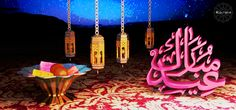 festivities & celebrations by Raowaa  روعة Mahmood, via Behance