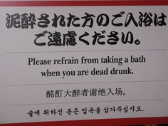 English Signs In Japan | Or one or the other. It's frightfully bad form.