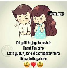 Daant lo but chor kr ni jaana. Cute Love Quotes, Love Quotes Poetry, Love Quotes In Hindi, Cute Couple Quotes, Romantic Love Quotes, Couple Art, Quotes Deep Feelings, Girly Attitude Quotes, Girly Quotes