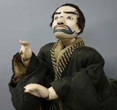 Bunraku, 18e, Yakko, marionnette du bunraku (domestique de samurai). Cette marionnette a été utilisée dans les jeux pendant l'époque Edo, période de Bunsei (1818-1829).