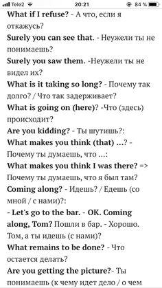 English Speech, English Talk, Learn English Words, English Phrases, English Fun, English Study, Russian Language Lessons, Russian Language Learning, English Lessons