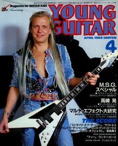 Michael Schenker* Apr./1988 Young Guitar magazine cover