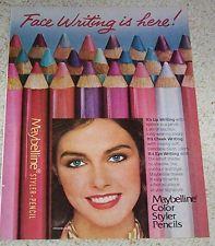 1979 Maybelline ad Vintage Makeup Ads, Retro Makeup, Vintage Beauty, Vintage Ads, Vintage Prints, Vintage Fashion, Maybelline, Beauty Ad, Beauty Products