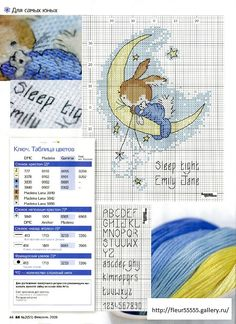 Cross-stitch Sleep Tight Baby Announcement...   Gallery.ru / Фото #42 - 3 - Fleur55555