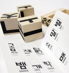Wooden blocks for children that help teach Korean. And they're gorgeous.