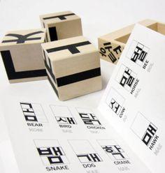 Learning Korean blocks and links to other blocks! Via Cool Mom Picks.