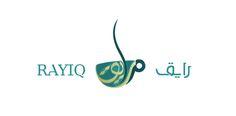 Rayiq cafe logo