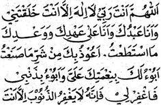 doa shalat taubat Nasuha istighfar lengkap