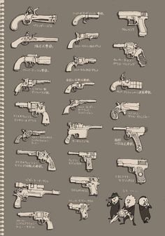 Chengdu by jungmin - Minseub Jung - CGHUB. Drawing Lessons, Drawing Techniques, Drawing Tips, Drawing Base, Manga Drawing, Weapon Concept Art, Art Reference Poses, Art Drawings Sketches, Character Design Inspiration