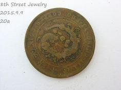 Very Worn TAI-CHING - TI KUO Copper Coin Chinese CHINA DRAGON Coin #20