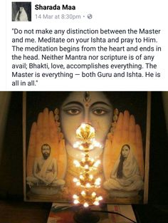 Her sayings are divine, and truly breathtaking and of profound importance. While what she says here is true, I would like to emphasize that the importance of mantra is tremendous, especially if it is given by true Guru, and also the Om or panchakshara mantra. We must not under estimate the power of mantra and God's name.