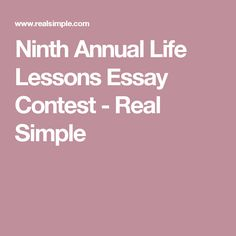 Real simple essay contest
