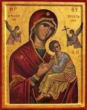 Our Lady of Perpetual Help Catholic Store, Catholic Gifts, Byzantine Icons, Byzantine Art, Religious Icons, Religious Art, Religious Paintings, Russian Icons, Mary And Jesus