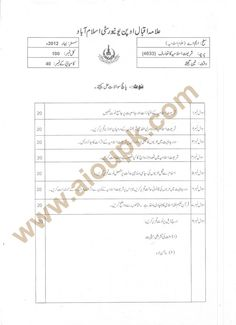 Pakistan studies AIOU Solved assignment code 417 BA Spring