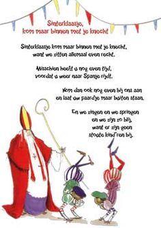 """Liedjestekst: """"Sinterklaasje kom maar binnen met je knecht"""" Geïllustreerd door Harmen van Straaten."""