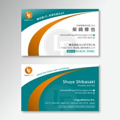 「アクセサリー制作会社の名刺デザイン依頼」へのwaywayさんの提案一覧 Japan Tourism, Proposal, Public, Education, Cards, Design, Maps, Design Comics, Learning
