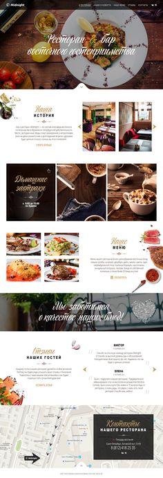 Дизайн сайта ресторана Midnight