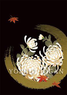 White Peonies Red Maple Leaves Japanese Kimono Pattern Shower Curtain by Vicky Brago-MitchellA(r) - by Japanese Chrysanthemum, Chrysanthemum Tattoo, Peony Drawing, Peony Painting, Japanese Flower Tattoo, Japanese Flowers, Japanese Textiles, Japanese Patterns, Japanese Kimono