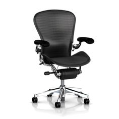 Aeron Chairs Product Configurator - Herman Miller
