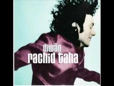 """rachid taha - el h'mame """"If I ever have a traveling agency, this would be a great waiting tune for my callers. Aiwa ... all our lines are busy, we will help you as soon as possible, for the moment we thank you for your patience ... Aiwa"""""""
