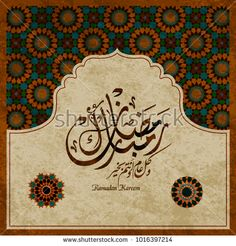Ramadan kareem greeting background islamic vector design arabic ramadan kareem greeting background islamic vector design arabic calligraphy means ramadan m4hsunfo