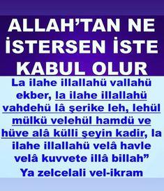 Islamic Dua, Allah, Prayers, Words, Instagram, Amigurumi, Foreign Language, Prayer, Quotes
