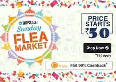 Shopclues Sunday Flea Market 2 January : Shopclues 2 January Deals and Offers - Best Online Offer