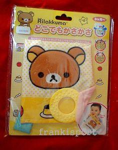 San-X Rilakkuma Baby Towel 3month+