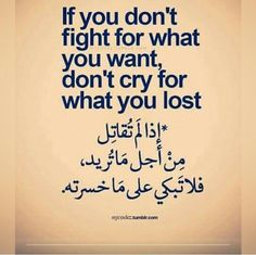Arabic Quotes, Sayings And Writings Translated From Various Authors. Quran Quotes, Wisdom Quotes, True Quotes, Words Quotes, Arabic English Quotes, French Quotes, Funny Arabic Quotes, Study Quotes, Life Lesson Quotes