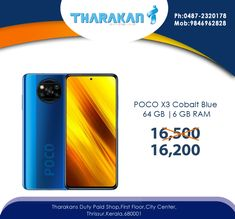 PRICE:16,200 Call for orders:9846962828 Buy your favourite #POCOMOBILES at a lesser price now @ #Tharakan #dutypaidshop. Tharakans Duty Paid Shop First Floor,City Center,Tcr Ph:0487-2320178 #mi #pocox3 #buypocox3 #mobilephonesthrissur Mobile Phone Sale, Best Mobile Phone, Floor, City, Shop, Pavement, Boden, Cities, Flooring