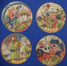 1930's Second Sino-Japanese War Art Menko Cards - Japan War Art