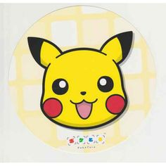 Pokemon Center 2015 Battle Trozei Poketoru Pikachu Authentic Large Size Round Postcard Lottery Prize NOT SOLD IN STORES