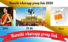 Gay whatsapp group link 2020 | Joining Invite links - Digital Study Point