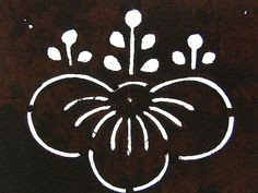 Cover art? Vintage Japanese Stencil Paulownia Flower by VintageFromJapan, $8.00