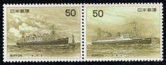 Japan #1228a Japanese Ships Pair; MNH (1.90)
