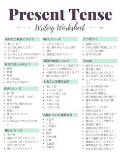 English Study, English Words, Learn English, Free Printable Worksheets, Writing Worksheets, Japanese Language Learning, Writing Challenge, Aesthetic Words, Learn Korean