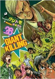 Manga / Komik Terpopuler di Jepang 2013 [W5] #manga #comic http://www.ristizona.com